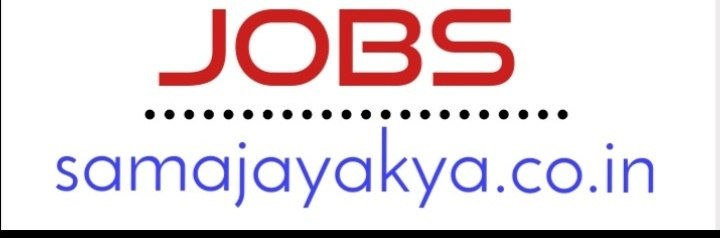 Samajayakya.co.in