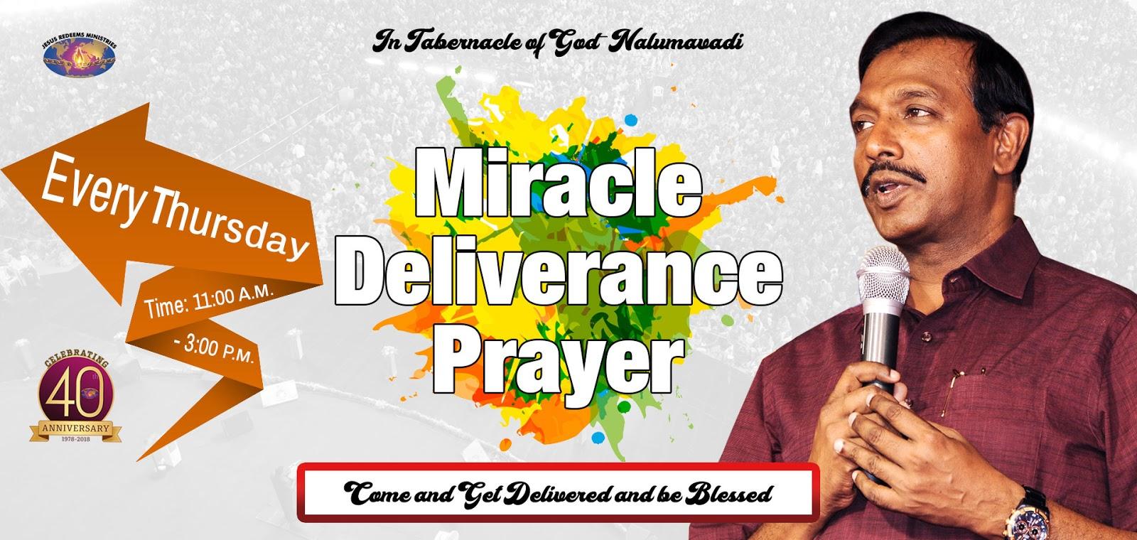 Miracle Deliverance Prayer Bro  Mohan C Lazarus In Nalumavadi At