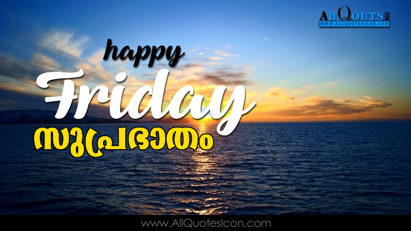 Good Morning Images With Inspirational Quotes In Malayalam The