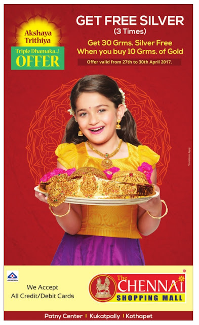 Chennai shopping mall | Akshaya Tritiya Gold and Jewellery Offers @Hyderabad | April /May 2017 discount offers