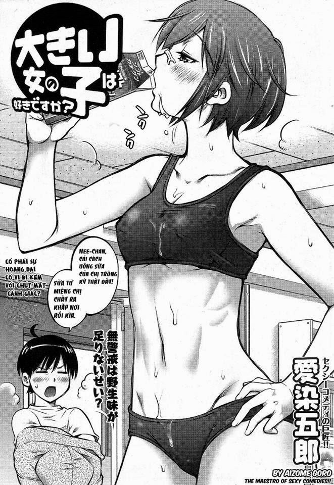 Hình ảnh Hinh003 in Ookii Onnanoko wa Suki Desu ka?