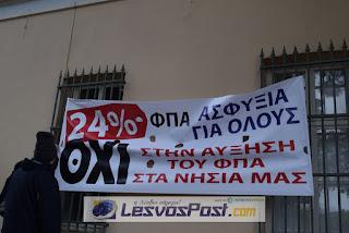 Σχέδιο Νόμου για την παράταση μειωμένων συντελεστών από το υπουργείο Οικονομικών