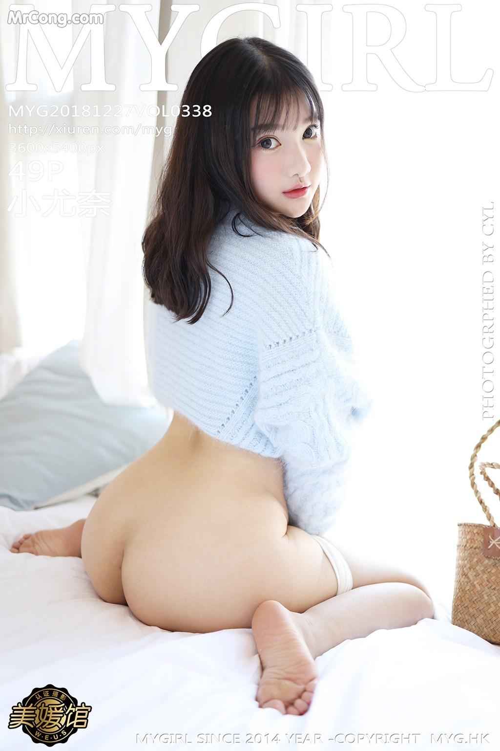 MyGirl Vol.338: Người mẫu Xiao You Nai (小尤奈) (50 ảnh)