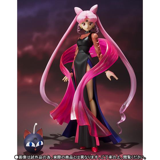 http://biginjap.com/en/pvc-figures/13384-sailor-moon-sh-figuarts-black-lady.html