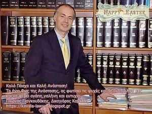 ένσταση συνεισφοράς διατροφής- Ειδικός Δικηγόρος Διαζυγίων - Οικογενειακού δικαίου στη Καβάλα