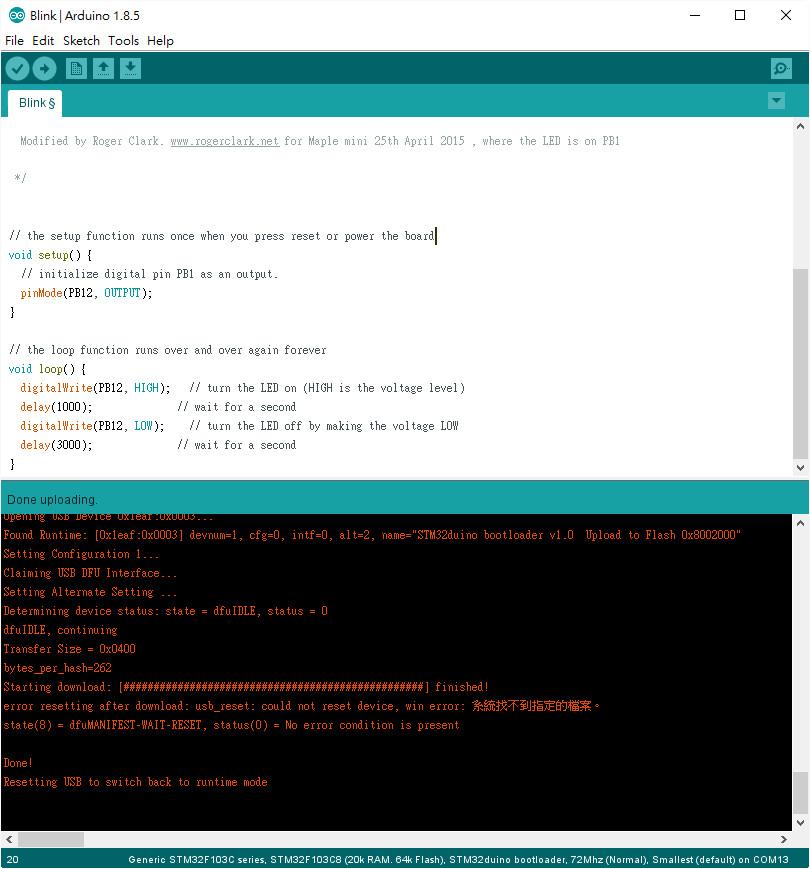 bv3ue radio blog: Black Pill(STM32F103C8T6) to work with Arduino