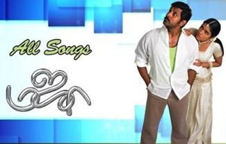 Majaa Full Video songs | Majaa | Majaa songs | Majaa video songs | Vikram | Asin