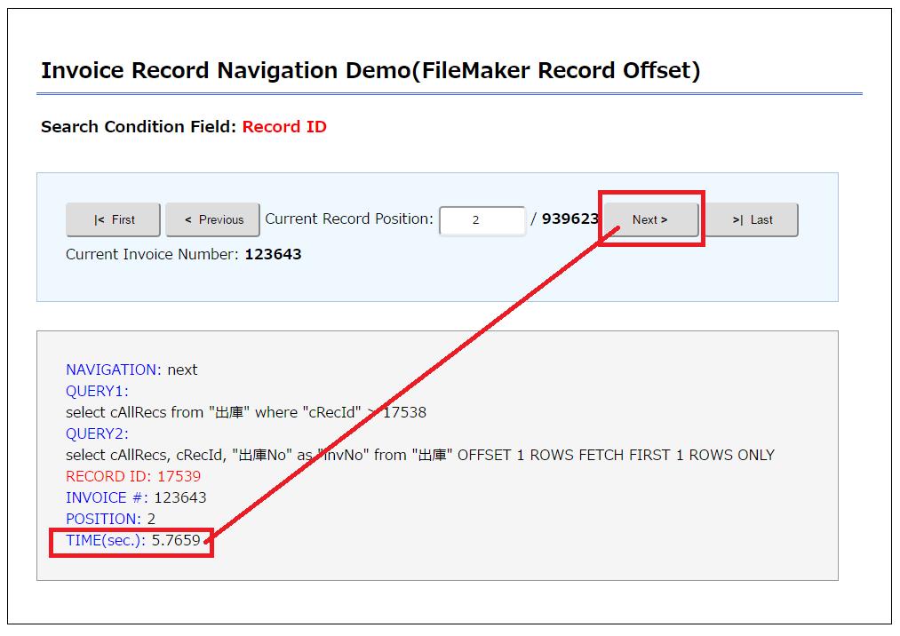 FileMaker って、、、あれかなぁ: Record navigation in
