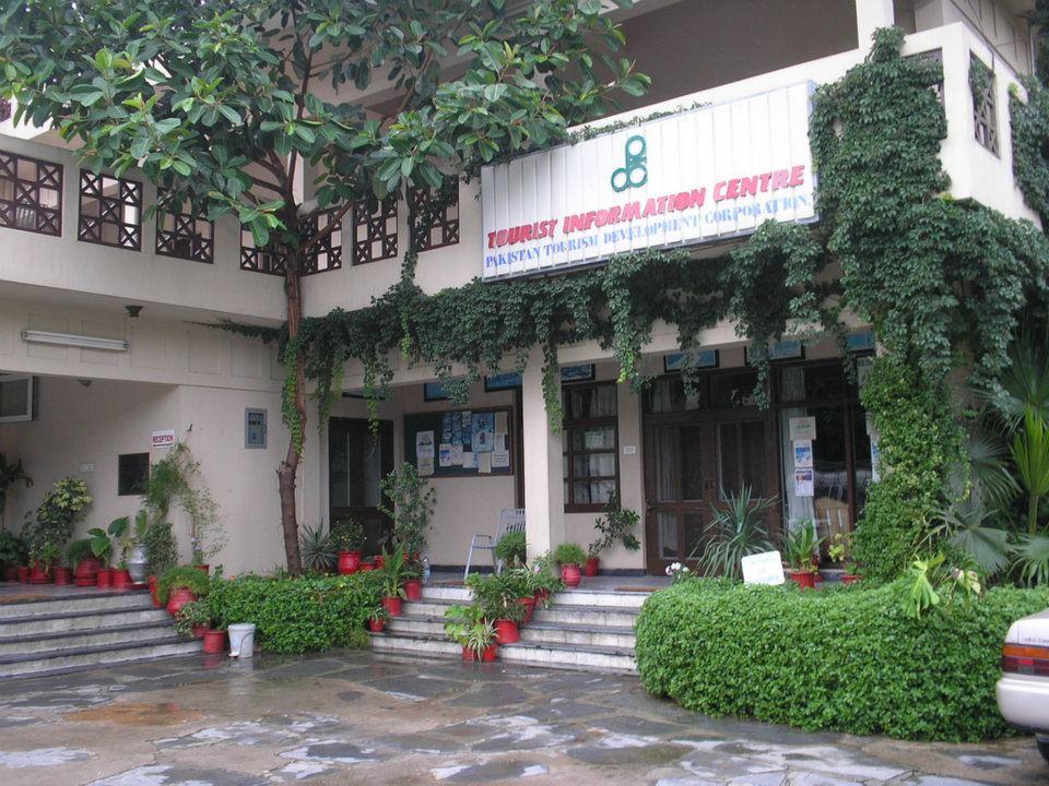 PTDC Motel & Tourist Information Centre, Saidu Sharif, Swat Pakistan