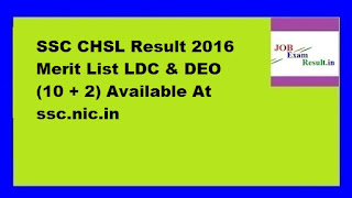 SSC CHSL Result 2016 Merit List LDC & DEO (10 + 2) Available At ssc.nic.in