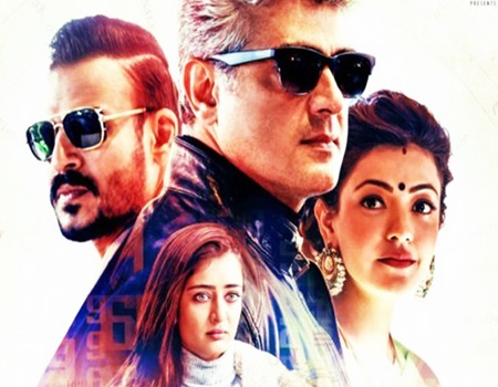 Vivegam Song Promo – Ajith Kumar | Siva | Anirudh