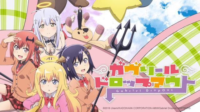 Daftar Anime School Comedy Terbaik dan Terpopuler - Gabriel Dropout