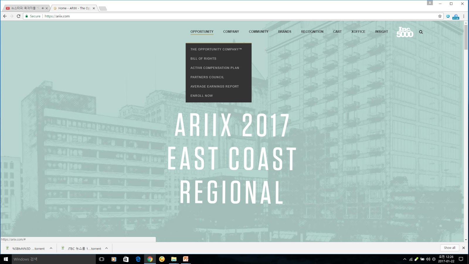 How to order Ariix products