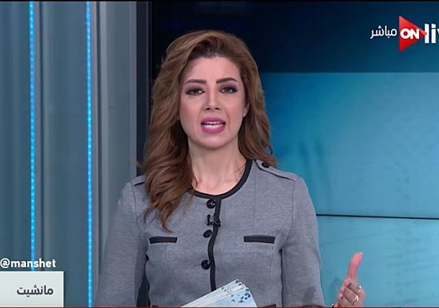 برنامج مانشيت 31-1-2018 رانيا هاشم.. فهمى يؤكد : ظهر آمن