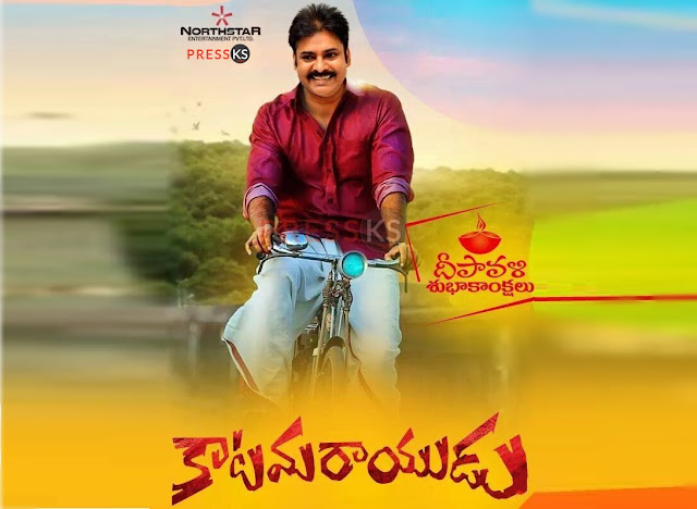 Katama Rayudu Pawan Kalyan in First Look Motion Trailer