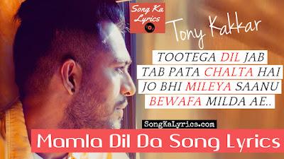 mamla-dil-da-lyrics-by-tony-kakkar-desi-music-factory