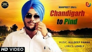 CHANDIGARH TO PIND SONG LYRICS & VIDEO | MANPREET SRA | NEW PUNJABI SONGS 2014