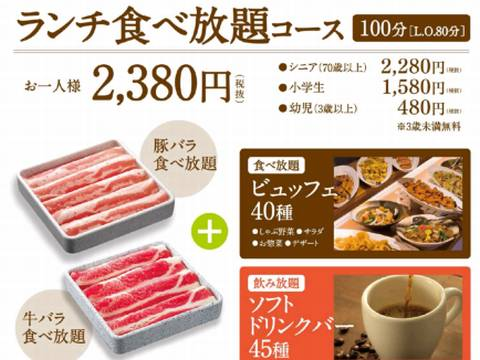 HP情報2 レタとま豊橋曙店