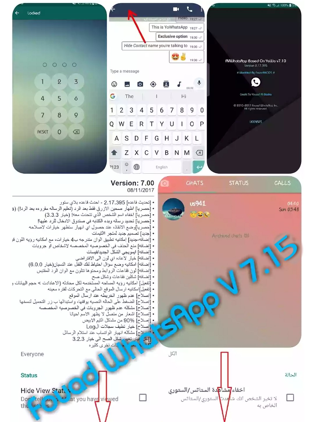 Download fouad whatsapp ios 11 apk