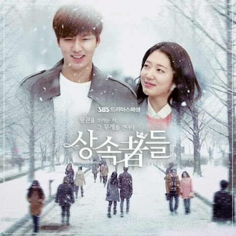 Lyric : Ken VIXX In the Name of Love 사랑이라는 이름으로 (OST. The Heirs)