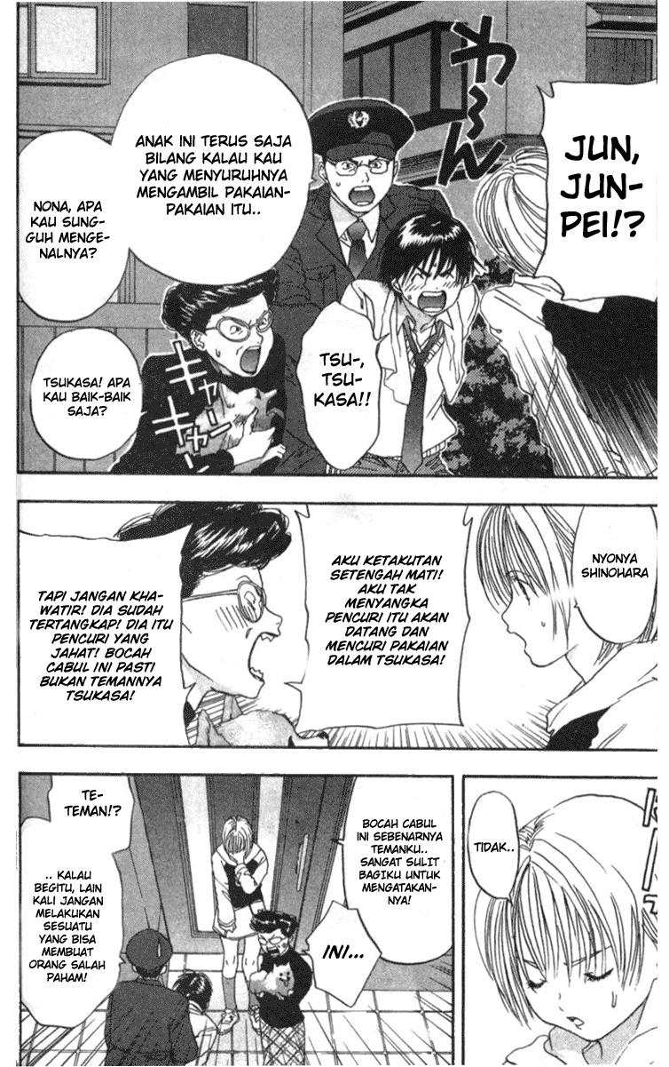 Ichigo 100% Chapter 10-17