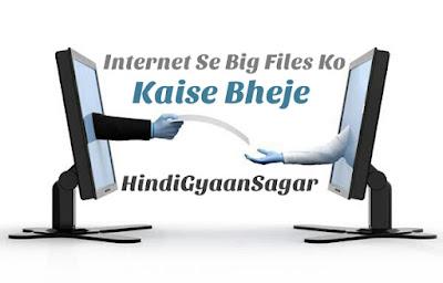 Hindigyaansagar