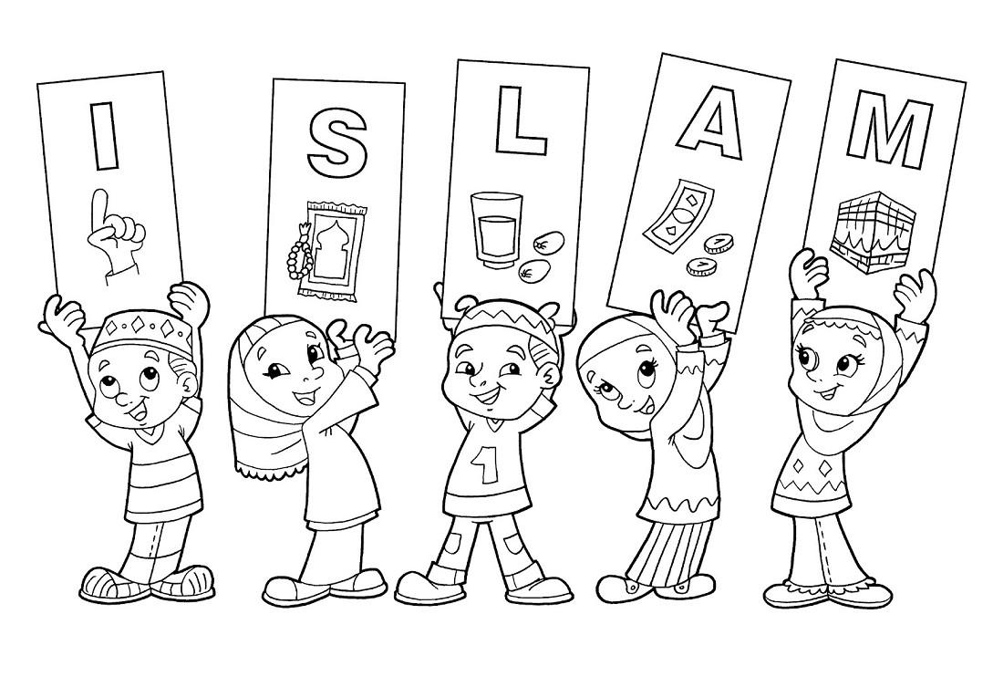 Gambar Mewarnai Untuk Anak Islami