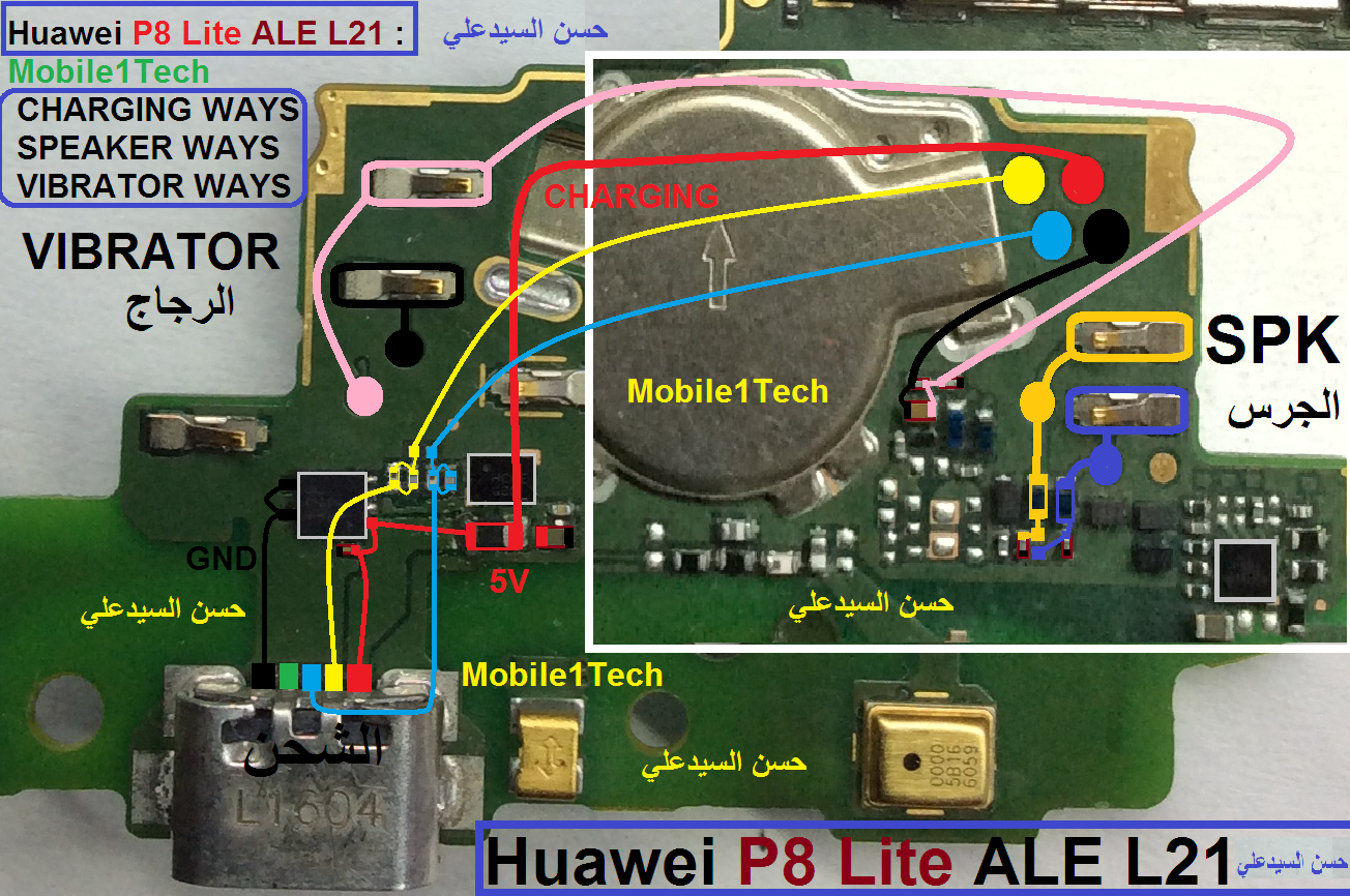 HUAWEI P8 LITE CHARGING WAYS | Mobile1Tech