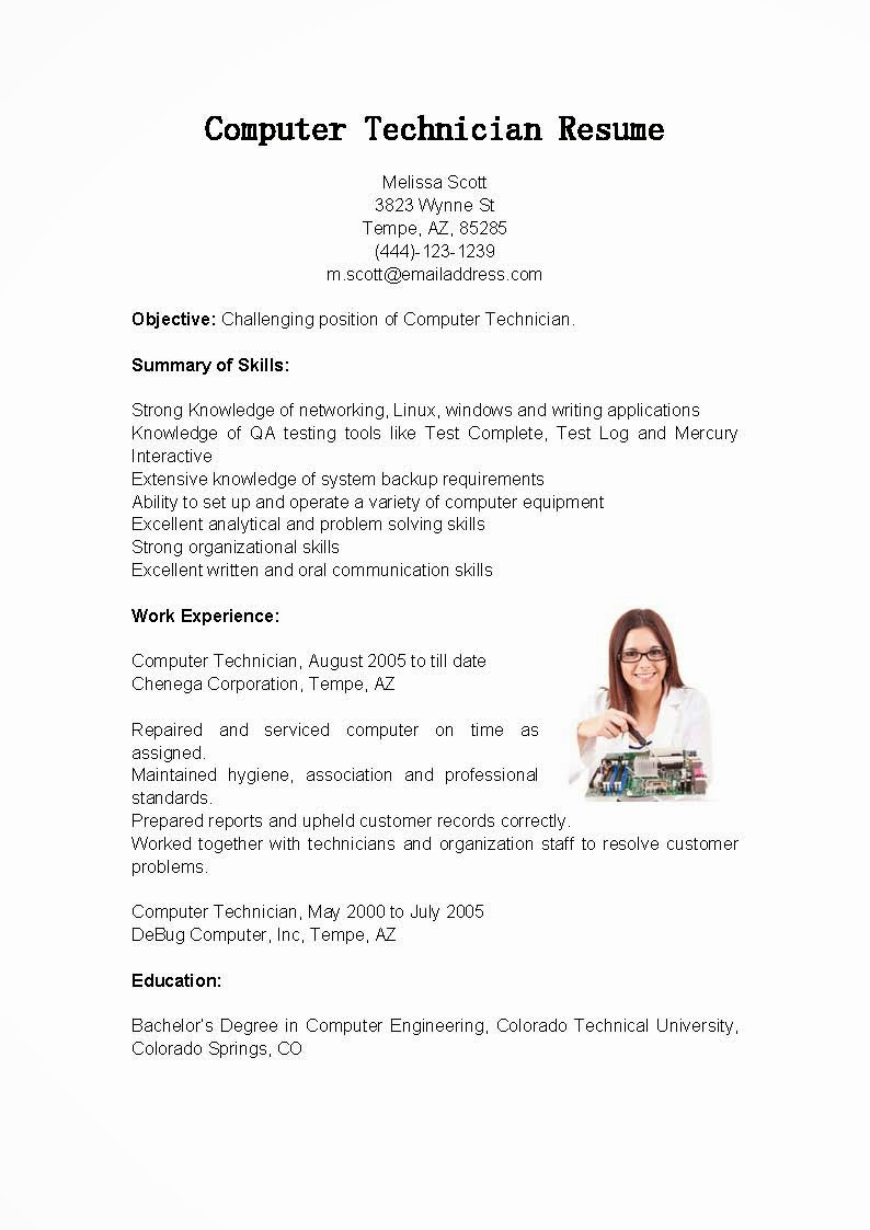pc technician resume samples