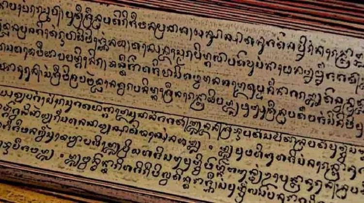 peninggalan kerajaan majapahit berupa kitab sastra rh sejarahindonesiadahulu blogspot com