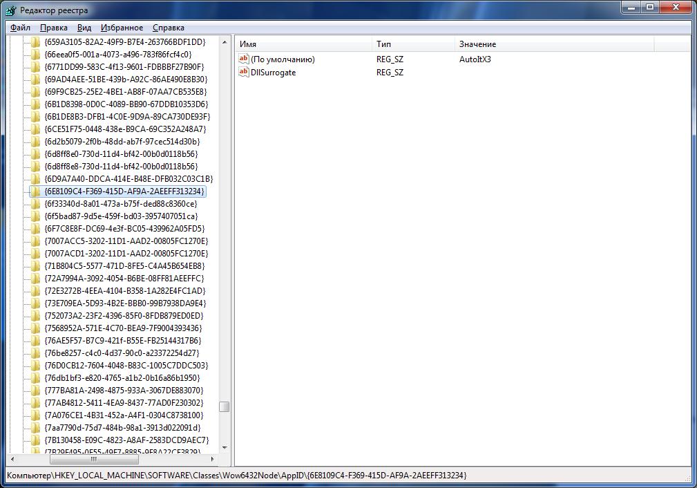 AutoIt и CSharp(C#): Справочник по C#