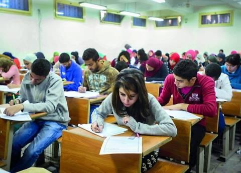 وزارة التربية والتعليم تعلن عن خبر هام خاص باختبار اللغة العربية للثانوية العامة