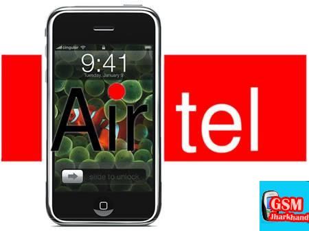 Airtel Live tv 100% free Hack ~ GSM Jharkhand