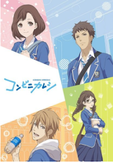 Konbini Kareshi Subtitle Indonesia Batch Eps 1-12