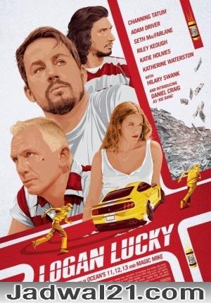 Film LOGAN LUCKY 2017
