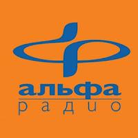 Radio Alpha Live Online - Альфа радио в Беларуси слушать онлайн