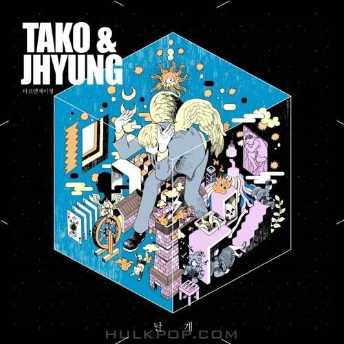 Tako & J Hyung – 날개 – Single
