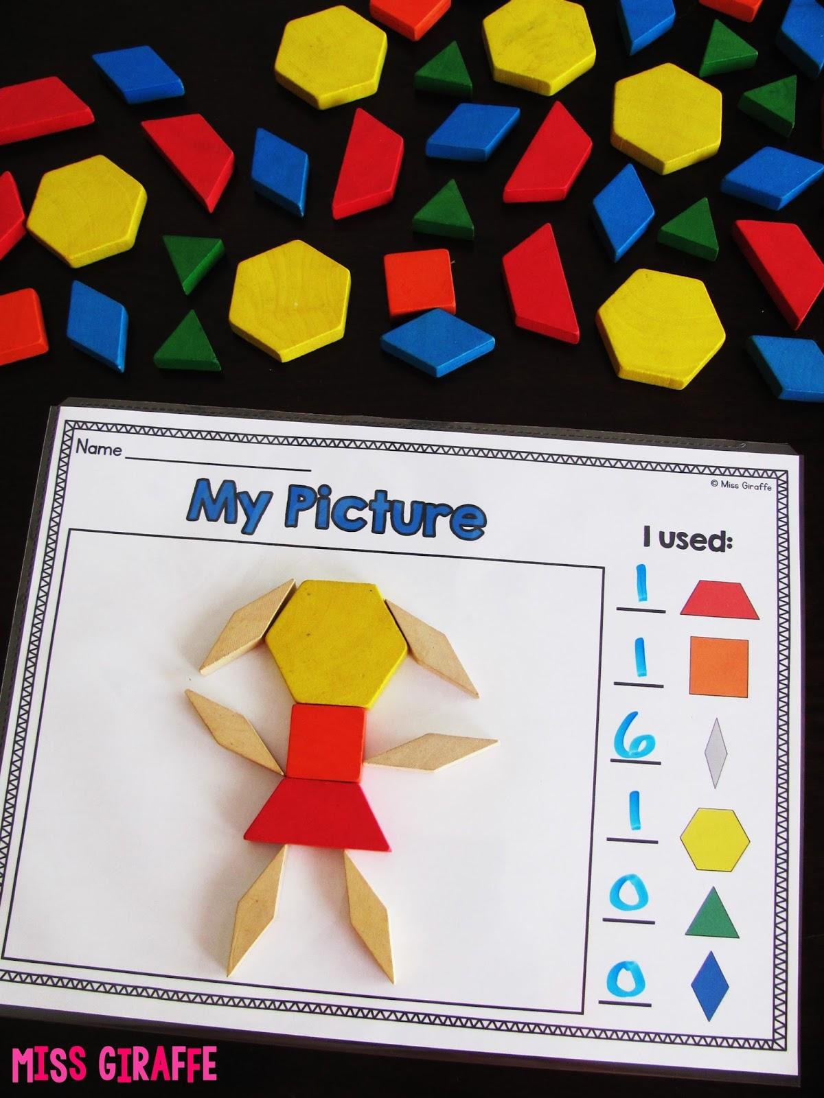 Miss Giraffe's Class: Composing Shapes in 1st Grade [ 1600 x 1200 Pixel ]