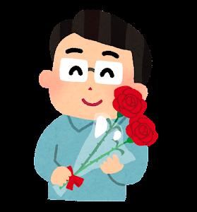 バラの花をもつお父さんのイラスト(父の日・赤)