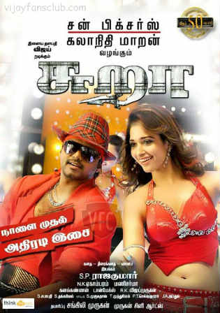 Sura 2010 HDRip 500Mb UNCUT Hindi Dubbed Dual Audio 480p Watch Online Full Movie Download bolly4u
