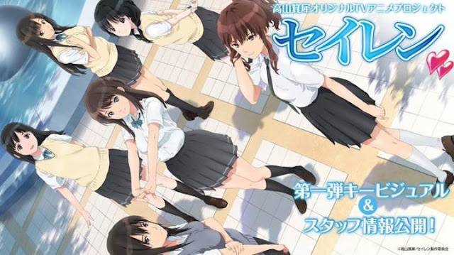 Seiren - Anime Romance Happy Ending