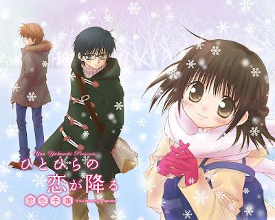 Hitohira no Koi ga Furu de Yuu Yabuuchi