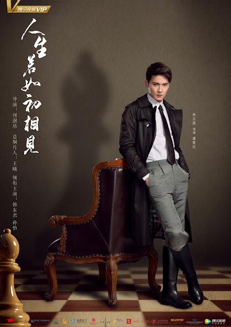Siege in Fog Poster Jeremy Tsui