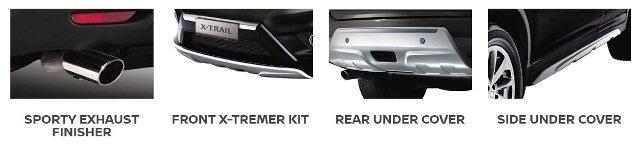 Nissan X Trail X Tremer 2017