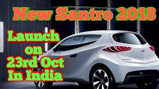 Hyundai new Santro. New Santro 2018. New santro launch date.