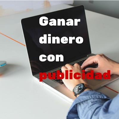 My Advertising Pays - ganar dinero con publicidad en tusalarioaqui.blogspot.com.es