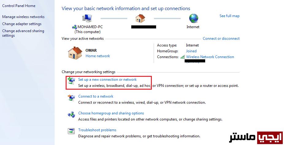 الاتصال بشبكة الواي فاي المخفية