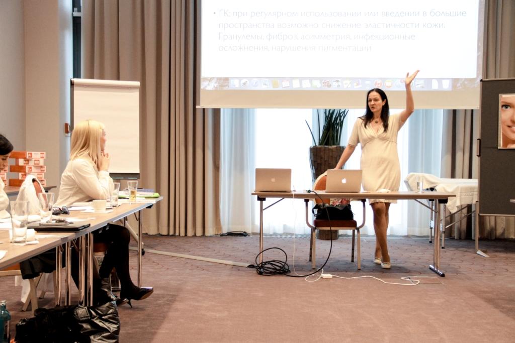 Семинар Meder Beauty Science в Мюнхене (октябрь 2014)