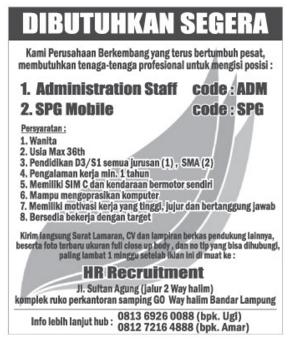 Lowongan Kerja Lampung sebagai Admin dan SPG  Bursa