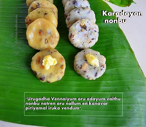 Karadaiyan nombu sweet adai & salt adai recipe
